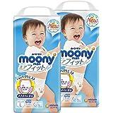 【パンツ Lサイズ】ムーニーマン男の子 エアフィット (9~14kg)88枚