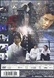 仮面ライダー555 VOL.6 [DVD] 画像
