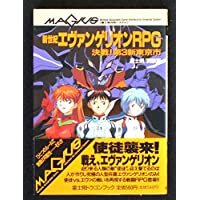 Amazon.co.jp: 泥 士朗: 本