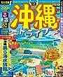 るるぶ沖縄ドライブ'19 (るるぶ情報版)