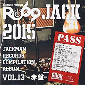 JACKMAN RECORDS COMPILATION ALBUM vol.13 -赤盤-『RO69JACK 2015』