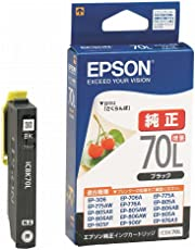 EPSON 純正インクカートリッジ  ICBK70L ブラック 増量(目印:さくらんぼ)