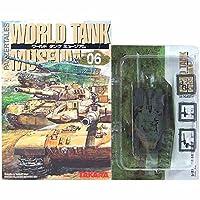 【18】 タカラ 1/144 ワールドタンク ミュージアム Vol.6 メルカバmk.IIバズ (ダークグリーン迷彩) 単品