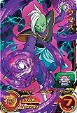 スーパードラゴンボールヒーローズ 超絶デッキセット_04