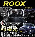 【家族喜ぶ】日産 ルークス ML21S 専用設計 LED ルームランプ セット【一年保証】【専用工具 取説付】【車検対応】 NISSAN ROOX
