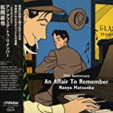 ~50th Anniversary~AN AFFAIR TO REMEMBER(紙ジャケット仕様)