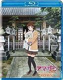 アマガミSS Blu-rayソロ・コレクション 桜井梨穂子編[Blu-ray/ブルーレイ]