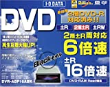 I-O DATA DVR-ABP16ABK ATAPI対応 DVDデュアルドライブ