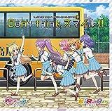 【Amazon.co.jp限定】TVアニメ「Re:ステージ!ドリームデイズ♪」SONG SERIES[1] Don't think,スマイル!!(デカジャケット付き)