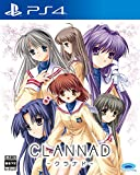 CLANNAD 【Amazon.co.jp限定】A4クリアファイル 付