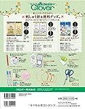刺しゅう日和Vol.2 (レディブティックシリーズno.4509) 画像