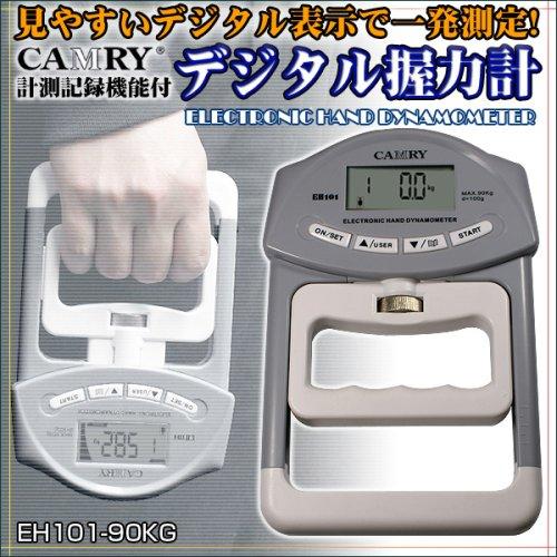 体力測定やリハビリに デジタル握力測定器 グレー EH101-90KG 21966
