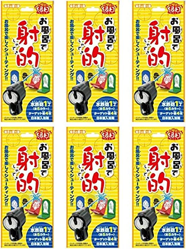 ピストン華氏運命【まとめ買い】お風呂で射的 柚子の湯【×6個】