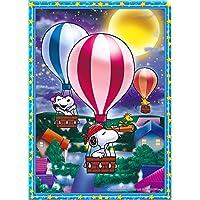 165ピース ジグソーパズル クリスタルパズル スヌーピー 星空の冒険(ジグソーパズルタイプ)