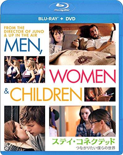 ステイ・コネクテッド〜つながりたい僕らの世界 ブルーレイ+DVDセット(2枚組) [Blu-ray]の詳細を見る