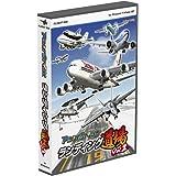 テクノブレイン パイロットストーリー ランディング道場Vol.2