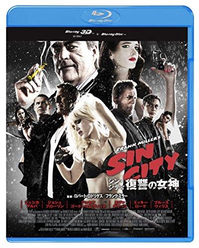 シン・シティ 復讐の女神 スペシャル・プライス [Blu-ray] -