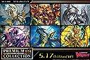 ヴァンガード スペシャルシリーズ第1弾 プレミアムコレクション 2019 VG-V-SS01