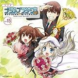 ラジオCD「ラジオ リトルバスターズ! ナツメブラザーズ!(21)」vol.15