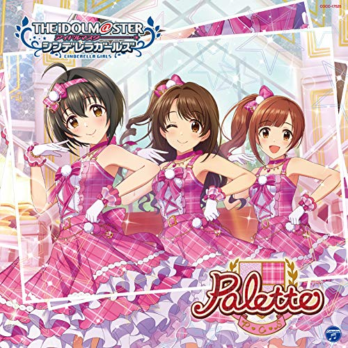 【メーカー特典あり】 THE IDOLM@STER CINDERELLA GIRLS STARLIGHT MASTER 35 Palette(ジャケ柄ステッカー付)