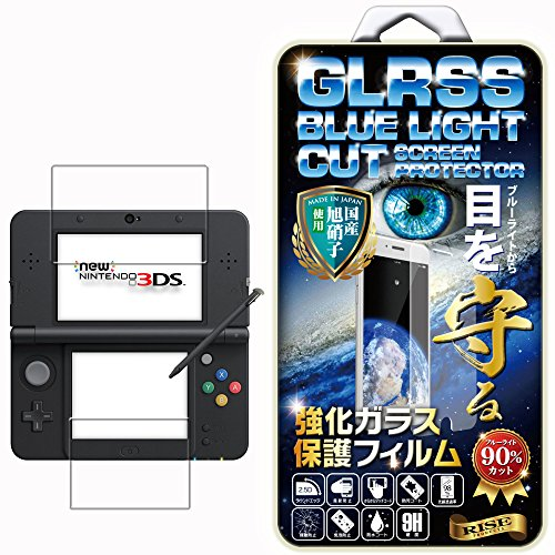【RISE】【ブルーライトカットガラス】New Nintendo 3DS ニュー任天堂 3DS ニュ...