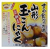 三和缶詰 すぐ食べられる山形玉こんにゃく150g×2個