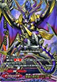 バディファイトX(バッツ)/撃滅の黒死竜 アビゲール(シークレット)/カオス・コントロール・クライシス