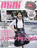 mini (ミニ) 2014年 09月号 [雑誌]