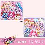キラキラ☆プリキュアアラモード プリキュアオールスターズ キャラクターハンカチ 【S3138】 B:パープル