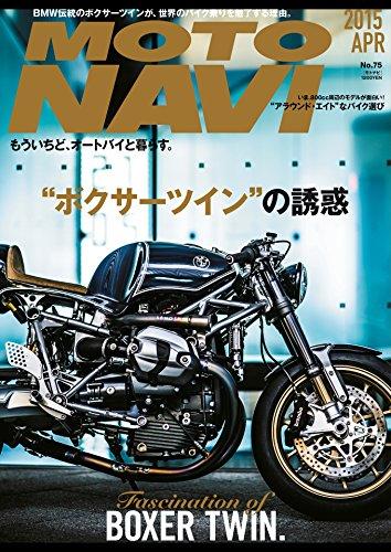 MOTO NAVI (モトナビ) 2015年 04月号 [雑誌]