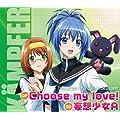 TVアニメ けんぷファー fur die Liebe OP&ED主題歌