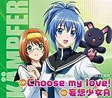 TVアニメ けんぷファー fur die Liebe OP&ED主題歌 画像
