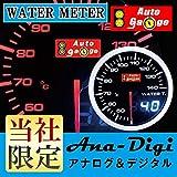 オートゲージ(AUTOGAUGE) 水温計 SM 60Φ ホワイト/アンバーレッド アナログ デジタル デュアルシリーズ