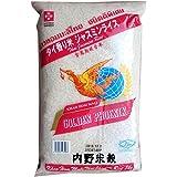 【精米】タイ米 香り米 ジャスミンライス5kg