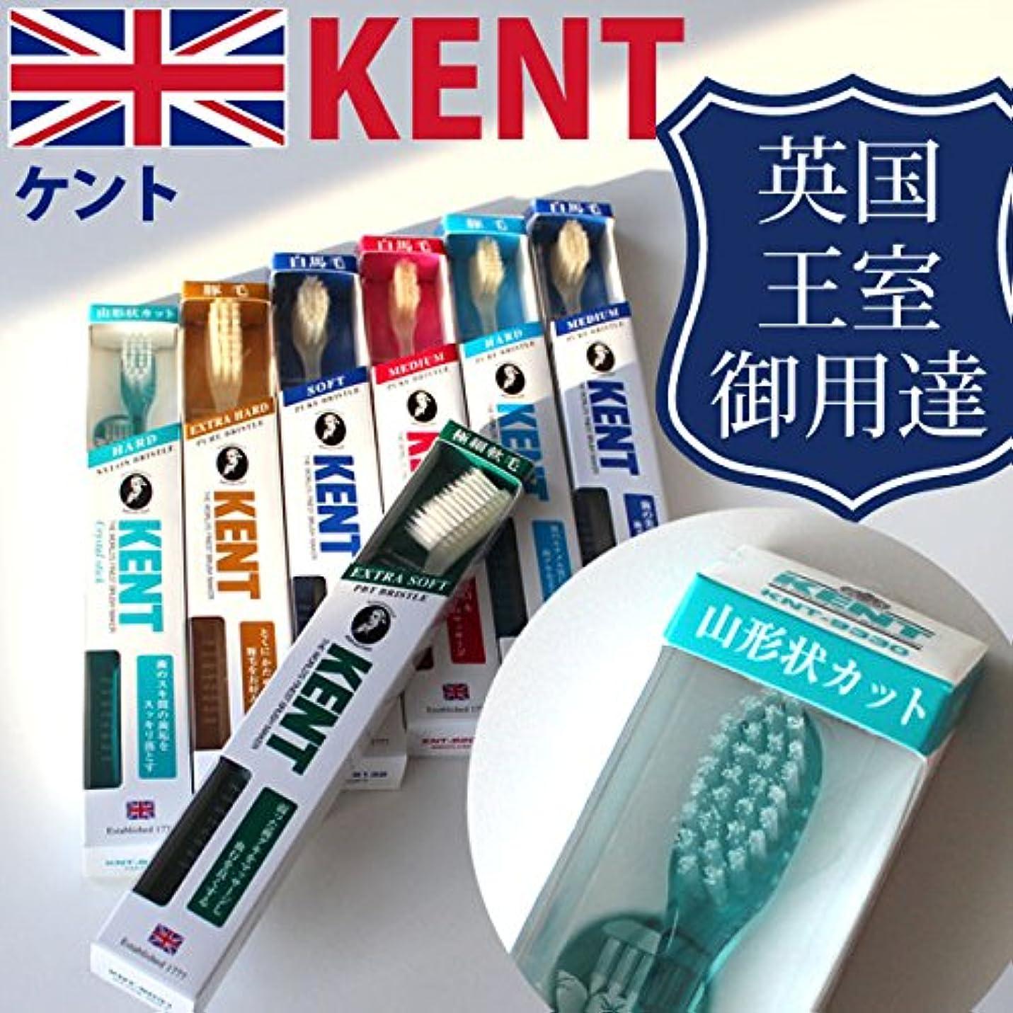 減る縮れたウェイターケント KENT クリスタルステック 歯ブラシKNT-9230/9330 6本入り 山形状カットが歯と歯の間にぴったり かため