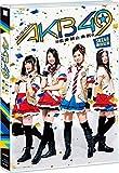 ミュージカル『AKB49~恋愛禁止条例~』SKE48単独公演[Blu-ray/ブルーレイ]