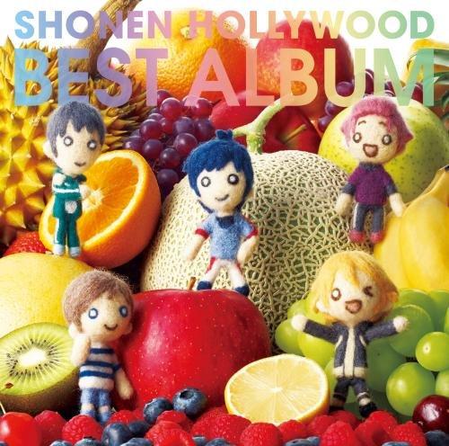 少年ハリウッド BEST ALBUMの詳細を見る