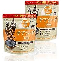 ファイン スーパーフード チアシード300g USDA オーガニック 認証済み オメガ3脂肪酸 (α-リノレン酸) 食物繊維など含有 (1日10g/300g入)×2個セット