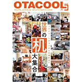 OTACOOL3 WORLDWIDE WORKSPACES