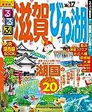 るるぶ滋賀 びわ湖'16~'17 (国内シリーズ)