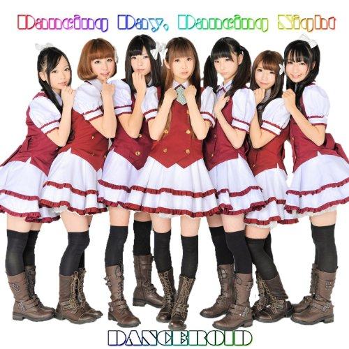 Amazon Music - DanceroidのDanc...