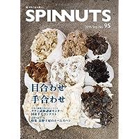 SPINNUTS (スピナッツ95)
