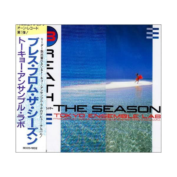 Breath from the Seasonの商品画像