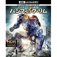 パシフィック・リム <4K ULTRA HD&ブルーレイセット>
