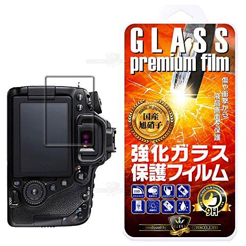 【GTO】Canon EOS 80D/70D 強化ガラス 国産旭ガラス採用 強化ガラス液晶保護フィルム ガラスフィルム 耐指紋 撥油性 表面硬度 9H 0.33mmのガラスを採用 2.5D ラウンドエッジ加工 液晶ガラスフィルム