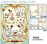 Moji Moji Panda / A5 交換ノート 07056