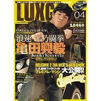 LUXG (ラグジュアリー エクストリーム グランド) 2007年 04月号 [雑誌]