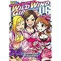 アイドルマスター シンデレラガールズ WILD WIND GIRL(6) Burning Road 特装版 (少年チャンピオン・コミックス・エクストラ)