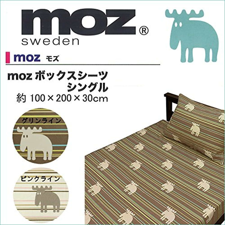 mozボックスシーツ シングル 100×200×30cm ピンクライン 451-18387-3199