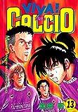 VIVA! CALCIO(13) (月刊少年マガジンコミックス)